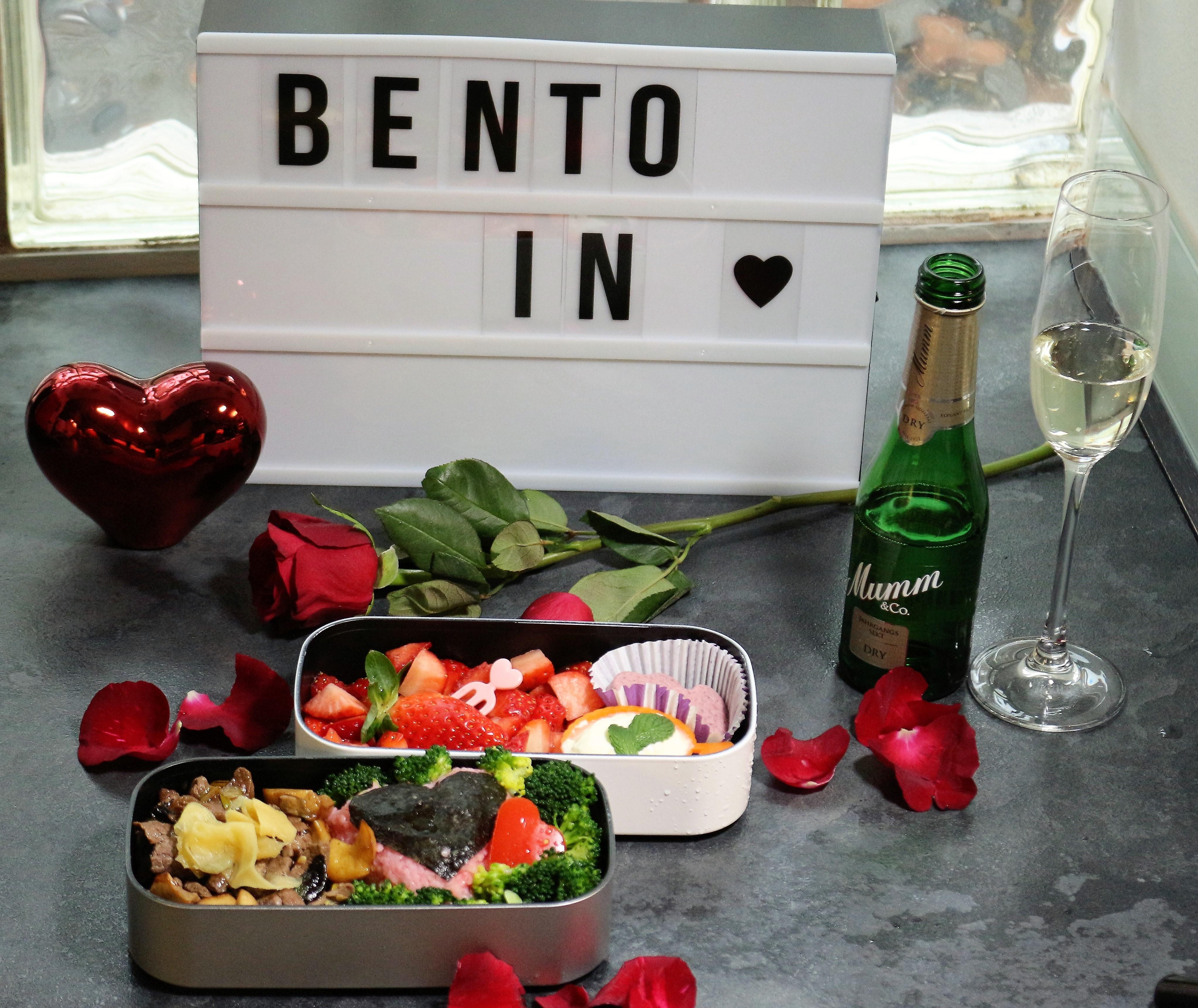 Happy Valentine Bento Box